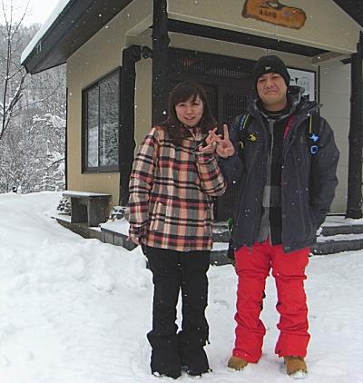 スキーと貸切温泉満喫♪ リピーター早坂様