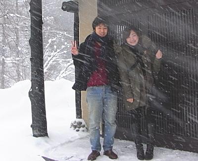 雪見の天然温泉満喫♪ 日當様