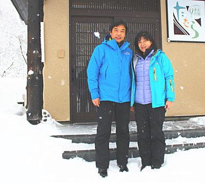 大幽スノーシューを満喫!!菊地様ご夫妻