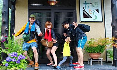 フジロックFestival&温泉満喫♬ 長島様