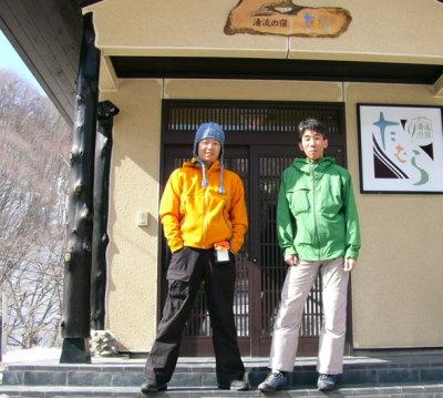スキー&バックカントリー&天然温泉♪ お馴染み様岩田様