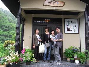 尾瀬ハイキング♪ 三重県からお越しの平川様ご一家