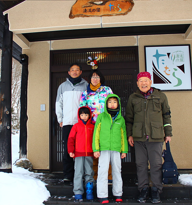 スキー&源泉掛け流し貸切露天風呂