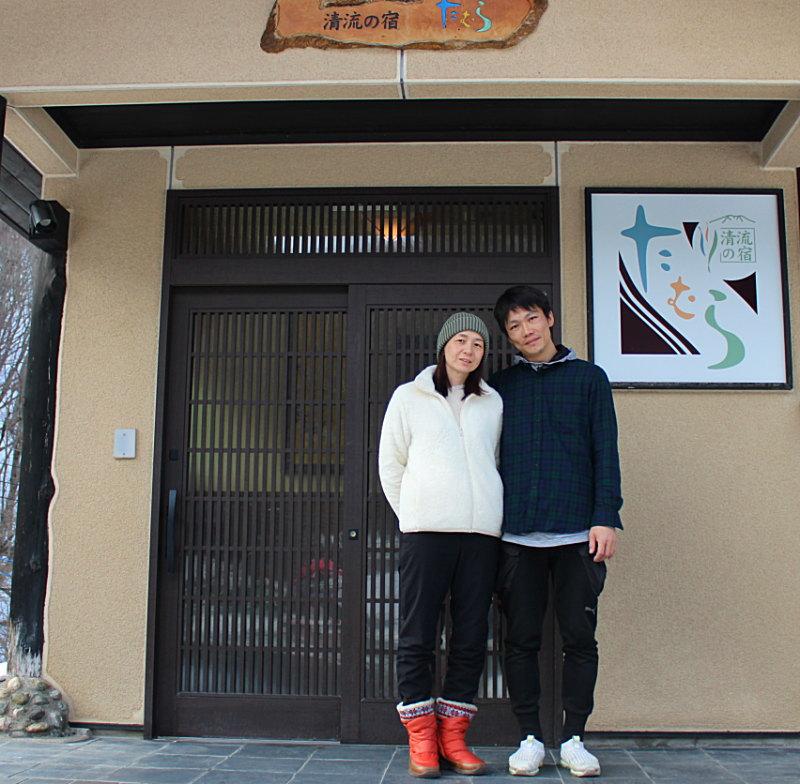 スキー・スノボー&源泉掛け流し貸切露天風呂