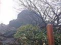 天狗のトマリ場 谷川岳山頂登山