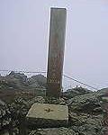 谷川岳山頂(トマノ耳) 谷川岳山頂登山